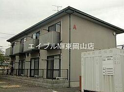 岡山県瀬戸内市長船町長船の賃貸アパートの外観