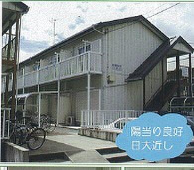 ヤマフジハイツD 2階の賃貸【神奈川県 / 藤沢市】
