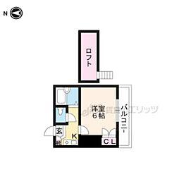 宇治駅 3.2万円
