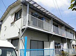 東大和市駅 2.1万円