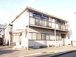 兵庫県神戸市東灘区魚崎南町2丁目の賃貸アパートの外観