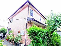 東京都小平市上水本町2丁目の賃貸アパートの外観