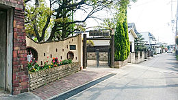 播磨灘保育園 160m