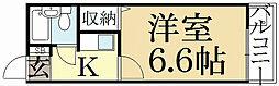 山川ハイツ[3階]の間取り