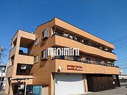 エルモンテ[3階]の外観
