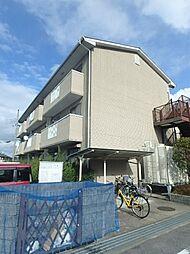 モアクレスト花田公園A[103号室]の外観