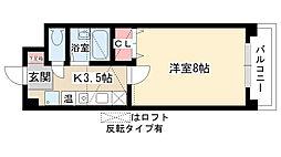 愛知県名古屋市名東区一社2丁目の賃貸マンションの間取り