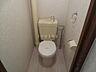 トイレ,2DK,面積40.5m2,賃料4.4万円,札幌市電2系統 西線11条駅 徒歩3分,札幌市営東西線 西18丁目駅 徒歩16分,北海道札幌市中央区南十一条西12丁目1番28号