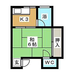 ヒカリコーポ[2階]の間取り