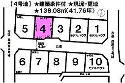 正円寺4丁目/4号地/10区画