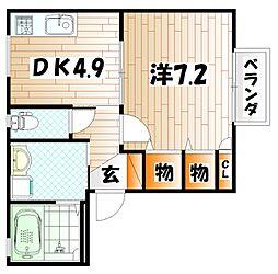 咲ら坂G[2階]の間取り
