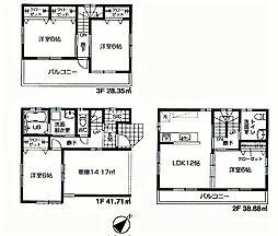 入間市東藤沢5丁目