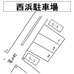 碧南駅 0.4万円