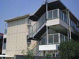 ロビン平野[3階]の外観