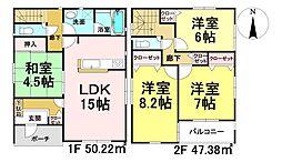 クレイドルガーデン 石巻市貞山第5 2号棟 新戸