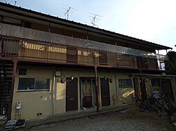 吉野荘B[2階]の外観