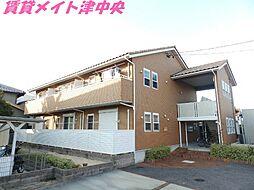 三重県津市南中央の賃貸アパートの外観