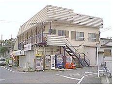 東京都八王子市絹ケ丘2丁目の賃貸アパートの外観