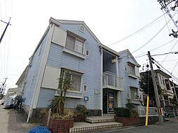 東稲葉ハイツ[1階]の外観