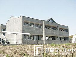 愛知県豊田市太平町平山の賃貸アパートの外観