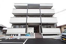 JR呉線 天神川駅 徒歩8分の賃貸マンション
