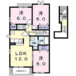ハーモニックIII[2階]の間取り
