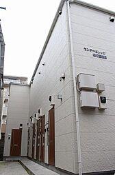 センタービレッジ堀切菖蒲園[201号室]の外観