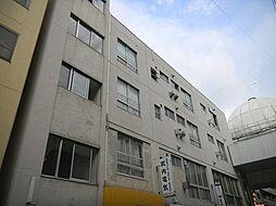 元町コーポラス[3階]の外観
