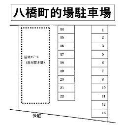 三河八橋駅 0.4万円