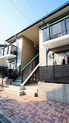 福岡県福岡市城南区別府4丁目の賃貸アパートの外観