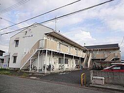 サニーハイム A棟[1階]の外観