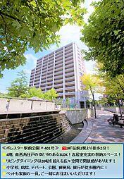 弘前市大字駅前町