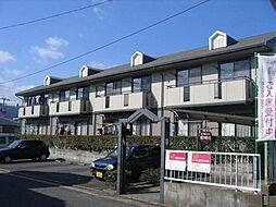 ロイヤルハイツ那珂川[1階]の外観