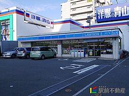 西鉄千早駅 7.5万円