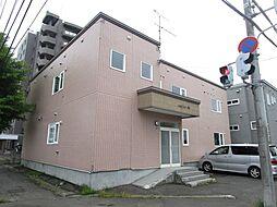 北海道札幌市東区北三十四条東9丁目の賃貸アパートの外観