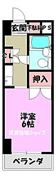 メゾン松浦[2階]の間取り