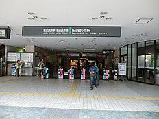 東急東横線田園調布駅