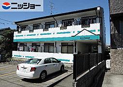 亀崎駅 2.7万円