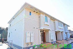 太刀洗駅 4.6万円
