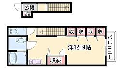 JR福知山線 三田駅 バス41分 横谷下車 徒歩16分の賃貸アパート 2階ワンルームの間取り