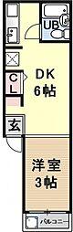 グラートマンションII[302号室号室]の間取り