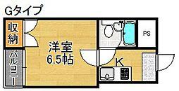 栄光ロイヤルハイツ[3階]の間取り
