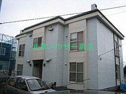 北海道札幌市東区北三十条東5丁目の賃貸アパートの外観
