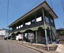 京都府宇治市莵道の賃貸アパートの外観