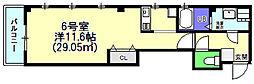 プランドール幕張本郷[2階]の間取り