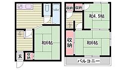 播磨高岡駅 3.8万円