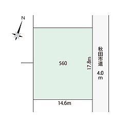 秋田市保戸野鉄砲町
