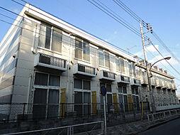 東京都府中市分梅町2丁目の賃貸アパートの外観