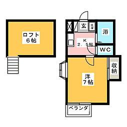 グランドフォーレII[2階]の間取り