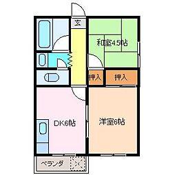 サンマンション[2階]の間取り